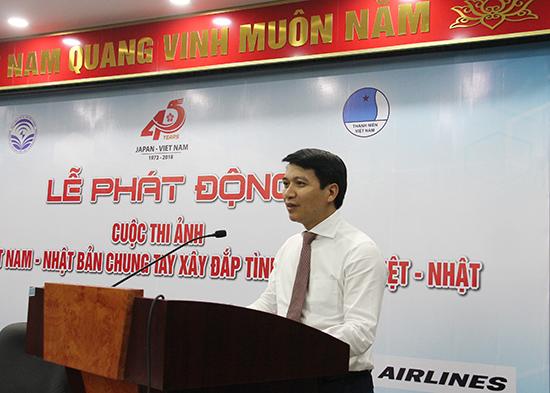 Anh Nguyễn Ngọc Lương, Bí thư Trung ương Đoàn phát biểu tại Lễ phát động Cuộc Thi.